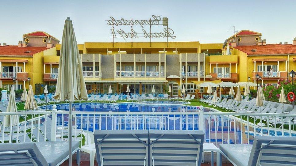 WLAN Hotel Coral Compostela Beach Golf